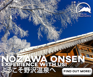 Accommodation by Nozawa Hospitality