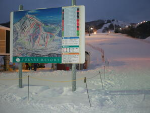 Mount Racey Resort - Yubari photo